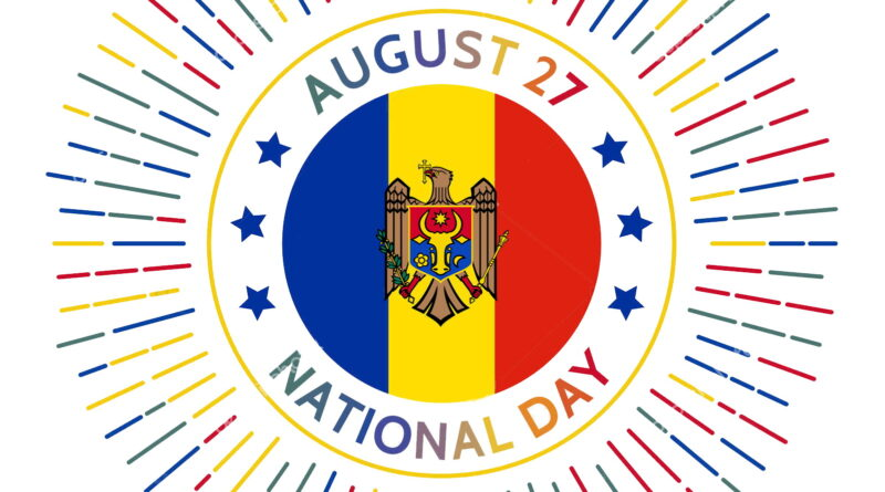 День независимости Республики Молдова!